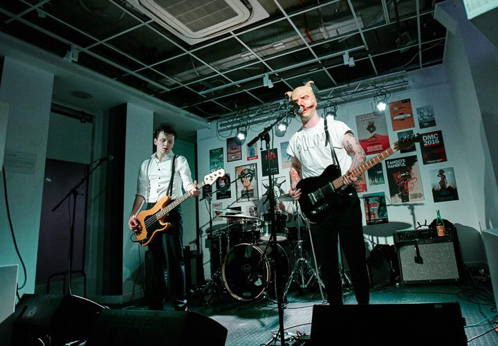 DMC Live Showcase | Dumfries Music Conference 2016
