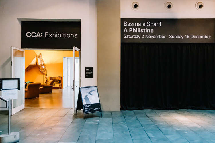 Entrance to Basma alSharif's A Philistine on show at the Centre for Contemporary Arts, Glasgow, Scotland, 2019.